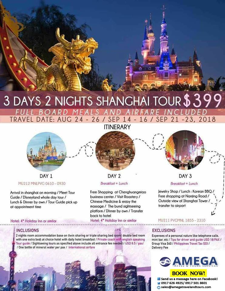3 Days 2 Nights Shanghai Tour