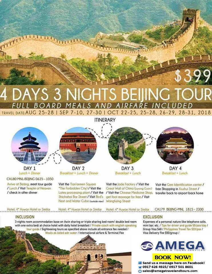 4 Days 3 Nights Beijing Tour