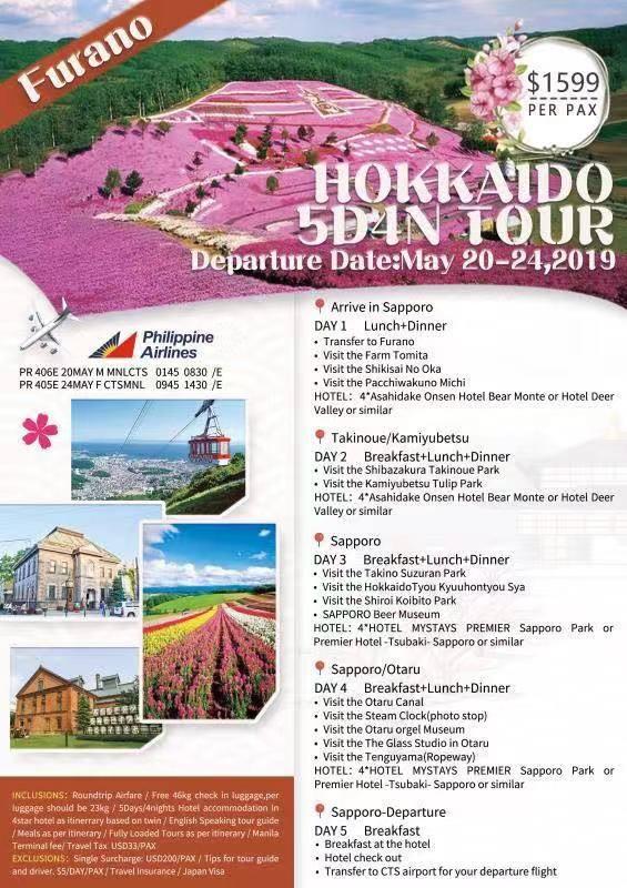 5D4N Hokkaido Tour